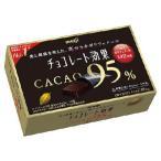 明治 チョコレート効果カカオ95%BOX 60g まとめ買い(×5)|4902777004204(tc)