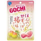 GOCHIグミ ほんのり甘ずっぱい梅味 10個