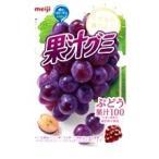 明治 果汁グミぶどう 51G まとめ買い(×10)|4902777079851(dc)