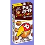 森永 チョコボールピーナッツ 28g まとめ買い(×20)