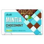 アサヒ ミンティア チョコミント 50粒 まとめ買い(X10)(tc)