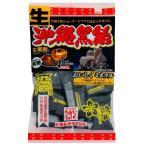 松屋 生沖縄黒飴 130g まとめ買い(×10)
