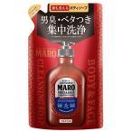 MARO 全身用クレンジングソープ 380ml 詰め替え用