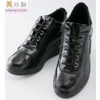 婦人靴 レディースシューズ 旅日和 (Tabibiyori) (レディス) TB-17934 ブラックエナメル アシックス商事