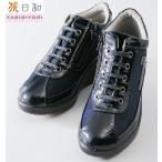 旅日和 TABIBIYORI 婦人靴 レディースシューズ ウェッジソール カジュアル スニーカー 3E TB-17939 ネイビーデニム 22.5cm-24.5cm アシックス