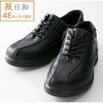 其它 - 紳士靴 カジュアルシューズ 旅日和 (Tabibiyori) (メンズ) TB-7816 ブラック アシックス商事