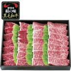 お中元 夏ギフト ポイント5倍 三重県産 松阪牛すき焼き用(もも) MAS-80F