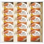 お中元 早割り 夏ギフト 送料無料 ポイント5倍 北海道産 さくらんぼ&赤肉メロンセット