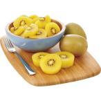 お中元 夏ギフト ニュージーランド産 ゼスプリサンゴールドキウイ 中玉 15個|早得 ポイント10倍 送料込み 果物