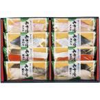 お中元 夏ギフト 京都やま六 西京漬詰合せ4種8切 洛北|早割 ポイント10倍 送料込み つけもの 漬物