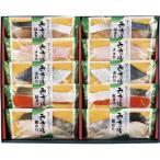 お中元 夏ギフト 京都やま六 西京漬詰合せ5種10切 京洛|早割 ポイント10倍 送料込み つけもの 漬物