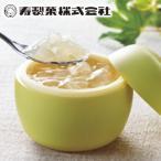 お中元 夏ギフト ポイント5倍 寿製菓 二十世紀梨ゼリー感動です。 N-6
