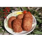 送料無料 猪 肉コロッケ4個入り ゆすはらジビエの里 高知県 梼原 ジビエ イノシシ シカ 精肉(期日指定できません)