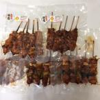 高知食鶏加工(株) 国産焼き鳥味比べセット 25本 (各5本入りx5セット)(期日指定できません)