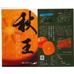 秋王柿 優 2L約3.5kg 12個 福岡県産|84759|