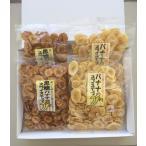 (送料込み) バナナチップ 2種詰合せセット(期日指定できません)