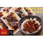 鰻楽 九州産 うなぎ蒲焼 (きざみ) 10袋セット | うなぎ 鰻 ウナギ ギフト冷凍 お中元