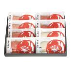 新潟 味噌漬け・甘粕漬け 味くらべ AJ500 (鮭・サーモン・銀鱈) (小川屋)(冷蔵) | 漬け魚 味噌漬け 味噌 魚 海産物