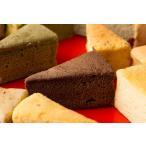 一柳 こんにゃくケーキ10個セット【送料無料】|40659:スイーツ・お菓子