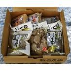 (送料込み) 広島 神石 生芋 こんにゃく 新内農園 生芋こんにゃくギフト 1000