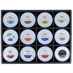 【黒潮町缶詰製作所】クロカングルメ12缶セット 缶詰 お中元 かつお まぐろ ぶり|56048:缶詰・瓶詰