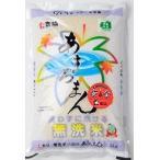無洗米 広島県産あきろまん5kg |4960253123122:米・雑穀