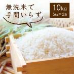 ひめライス あらうまい標準米(国産) 10kg(5kg×2袋)(北海道・沖縄・一部離島除く) |4908729020919:食品(直)