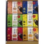 イケダ食品 太平燕詰め合わせIK-A|55208 :九州からの贈り物