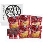 丸本 阿波尾鶏焼肉セット