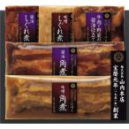 函館カール・レイモン 北海道産豚肉使用バラエティセット CR-502NH