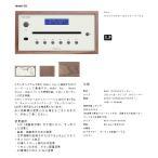 チボリオーディオ Tivoli Audio Model CD CDプレイヤー
