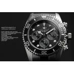 MASTER WATCH マスターウォッチ 20気圧防水 ダイバーズウォッチ クロノグラフ 腕時計 メンズ