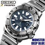 SEIKO PROSPEX セイコー プロスペックス 腕時計 メンズ 自動巻 20気圧防水 SZSC003