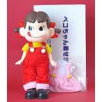 不二家「ペコちゃん」着せかえ人形