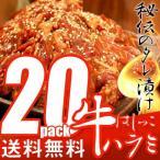 送料無料 はしっこ タレ漬け 牛ハラミ 大容量 訳あり 業務用 端っこ はじっこ 焼肉 BBQ バーベキュー 10kg 牛肉