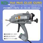 ショッピング200MS KAETSU ホットメルトグルーガン MS200(MSシリーズ タンク式 ホットメルトグルーガン600W)