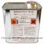 キクライン専用プライマー M-33 1L缶 路面施工用下地処理剤 (合成ゴム系プライマー) アスファルトの下地処理に!