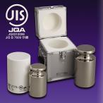 JISマーク付OIML型円筒分銅 F2級(1級)分銅(M1CSO-20GJ:20g)プラスチック収納ケース入り