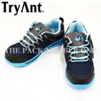 TryAnt BUBBLE SNEAKER 安全靴「B27 バブルスニーカー」ネイビー×R.ブルー キタヤマ 超軽量安全靴 EVA・メッシュのカップインソール採用(ポイント倍増)