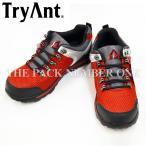 TryAnt BUBBLE SNEAKER 安全靴「B27 バブルスニーカー」レッド×ブラック キタヤマ 超軽量安全靴 EVA・メッシュのカップインソール採用