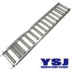 YSJアルミローラーコンベアーYALR-HG-40-075-20(機巾400mm/ピッチ75mm/機長2.0m/ハイグレードタイプローラーコンベヤー)