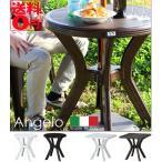 Angelo アンジェロ PC スクエア&ラウンドテーブル 単品  12278/12279/12284/12283 BR/WH (WH:6月下旬入荷)