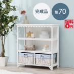 Wood Product バスケット付キャビネット (ホワイト) MCC-5780