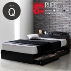 (3月上旬入荷)高級感漂うモノトーン 多機能 収納ベッド RUES 「ルース」 ベッドフレーム 単品 (Qクイーン ホワイト/ブラック)
