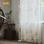 MOOMINレースカーテン プート(幅100cm×丈133cm)ウォッシャブル ボイル シアー ムーミン 北欧 フィンランド トーベ ヤンソン