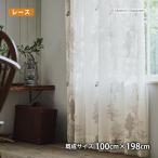 MOOMINレースカーテン プート(幅100cm×丈198cm)ウォッシャブル ボイル シアー ムーミン 北欧 フィンランド トーベ ヤンソン