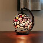 ステンドグラス ランプ 吊り型 ティファニー テーブルランプ テーブルランプ ハナハナ 花柄 ミックス カラフル