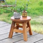 スツール 木製 子供 椅子 おしゃれ ミニスツール 小さい ウッドスツール 丸椅子 子供用 イス かわいい 天然木 無垢材 花台 ミニテーブル