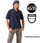 ポロシャツ 半袖 作業服 作業着 春夏用 02-15 半袖ポロシャツ 胸ポケット付 カットソー 大きいサイズ 3L 4L 5L