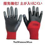 土が入りにくい構造のガーデニングや農作業に適した手袋